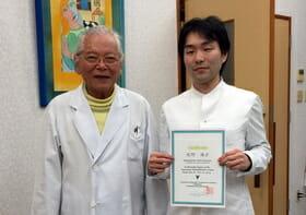 山元敏勝医師と私。YNSAの認定証。