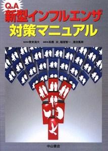 20090531g004
