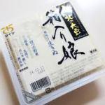 箱入り娘(豆腐)の口コミ評価や販売店はどこ?お取り寄せできる?