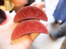 Jiaobei