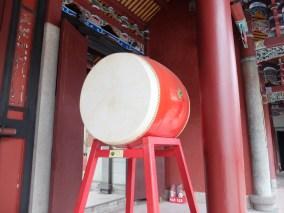 乐 : Un tambour, Jin Gu