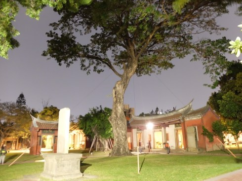 Temple confucius, la nuit