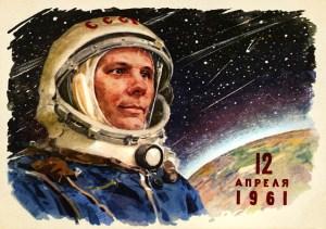 Poster conmemorativo