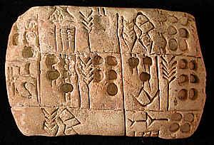 Tableta con escritura cuneiforme