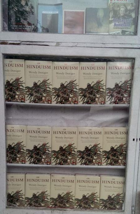 יום אחד לאחר הוצאת ספרה של פרופ׳ דוניגר מן המחזור גאתה ההתעניינות בספריה האחרים על ההינדואיזם. חנות ספרים במרכז הקניות היוקרתי ׳קאן מרקט׳, בדרום דלהי, העמידה את דוניגר במרכז חלון הראווה שלה (צילום: ואב קרני)