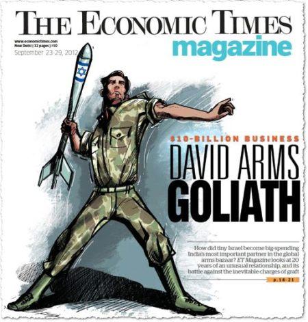 ״דויד מחמש את גוליית״. העתון הפיננסי ההודי ׳איקונומיק טיימס׳ הקדשי את עמוד השער של המגזין השבועי שלו למכירות נשק ישראליות בהודו, שאת הקפן הוא העמיד על עשרה מיליארד דולר (עשרים-ושלושה בספטמבר 2013)
