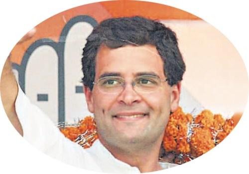 rahul_prince