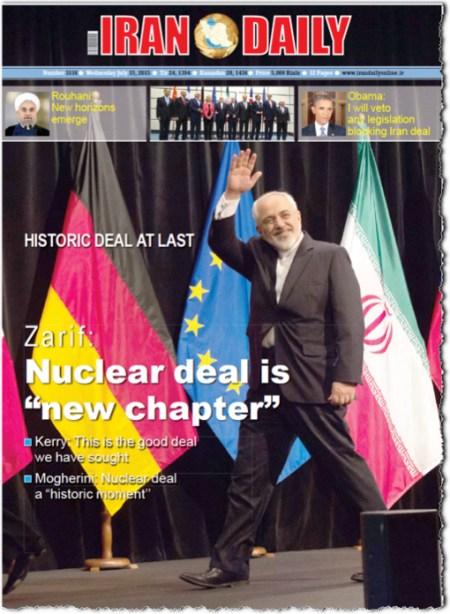 עתון איראני בלשון האנגלית מצטט באהדה את נשיא ארה״ב ואת מזכיר המדינה שלו על עמוד השער, לא מאורע של מה בכך. Iran Daily, חמשה-עשר ביולי 2015
