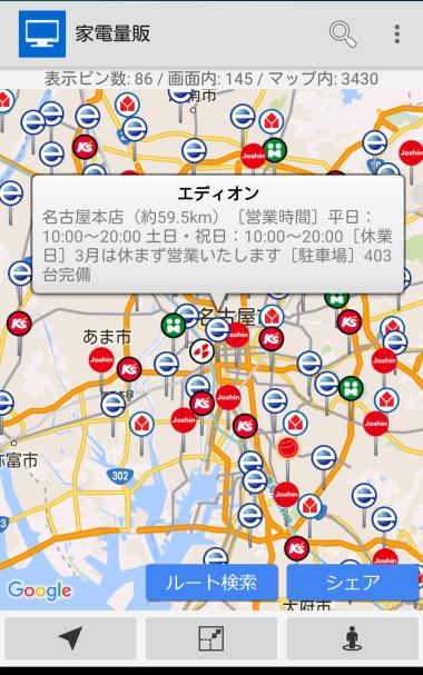 Screenshot_2016-04-13-11-37-23