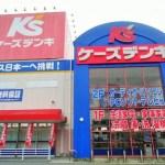 kwakayama3