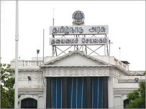Tamil Nadu Secretariat Fort St George