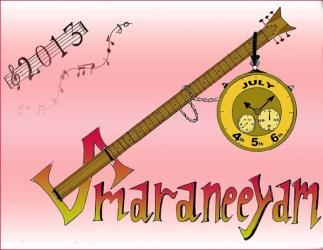 smaraneeyam