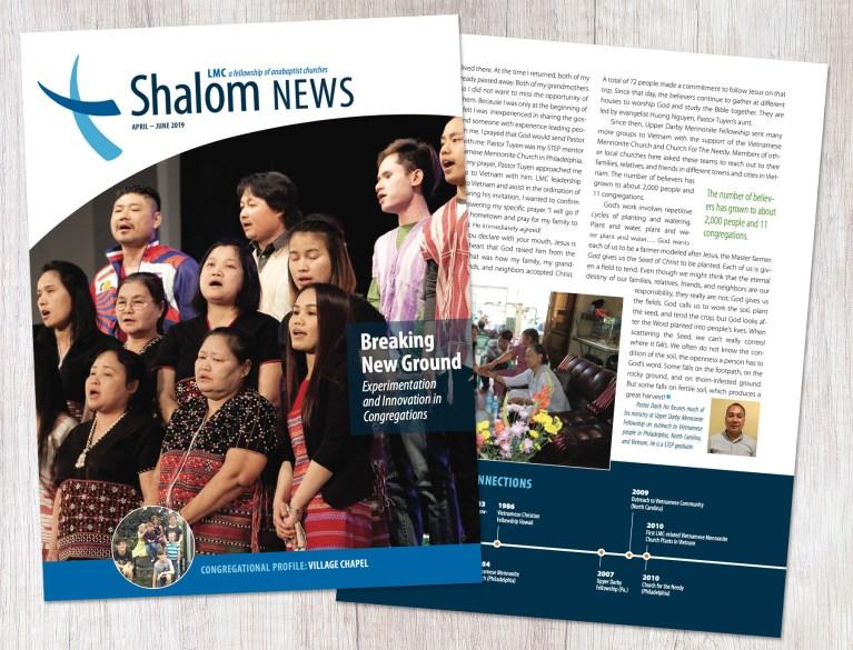 Shalom News