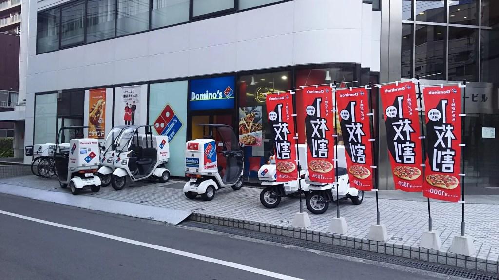 ドミノピザ 新大阪店