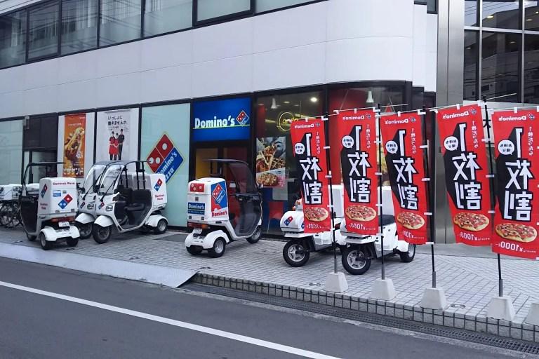 ドミノピザ 新大阪店 外観