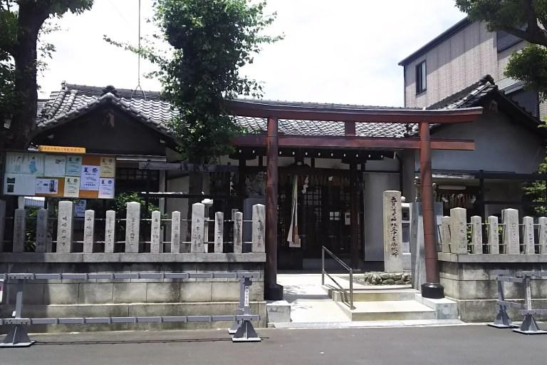 香具波志神社 三津屋 御旅所
