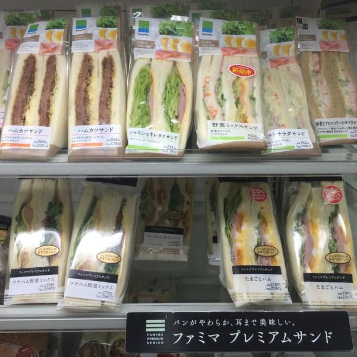 Sandwiches en Tokyo desde 20 pesos argentinos.