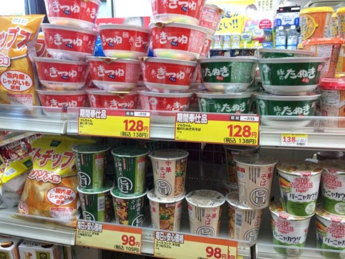 Comidas deshidratadas (desde 100 yenes, como el caso de los fideos -noodles- para el microondas)