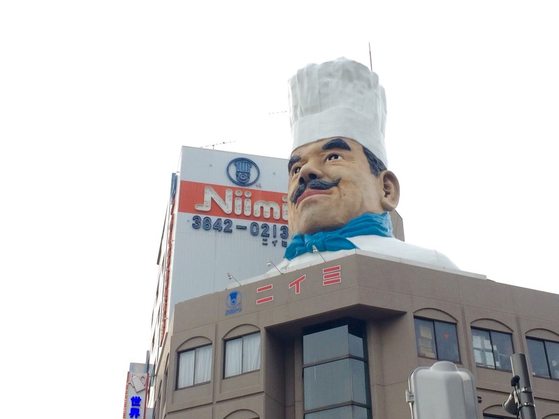 Kappabashi, la avenida para los gastronómicos de Tokyo