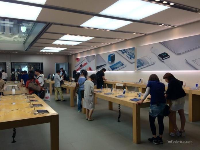 Apple Store de Ginza, Tokyo