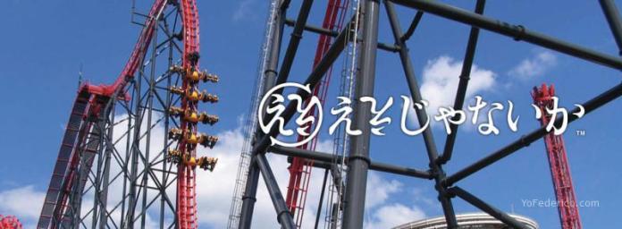 eejanaika roller coaster FujiQ Highland