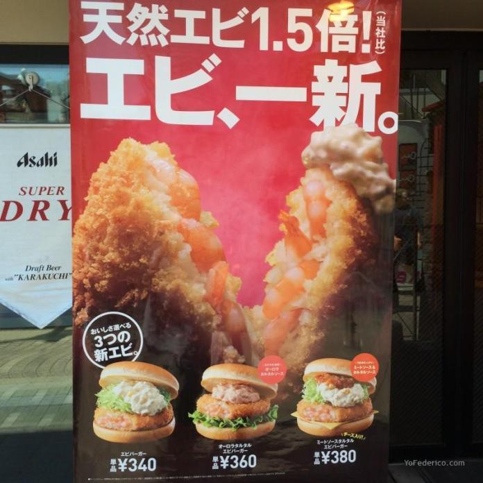 Lotteria, hamburguesas japonesas