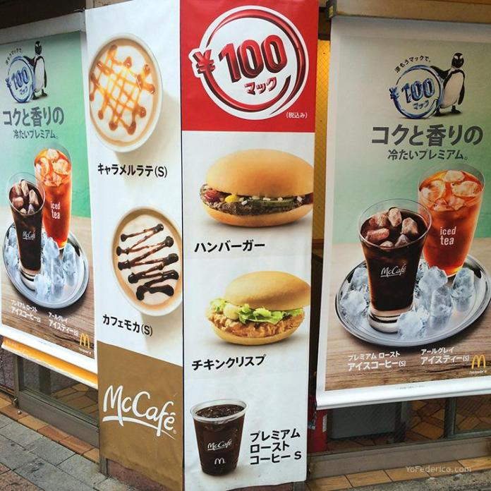 McDonalds en Shibuya Tokyo Japon