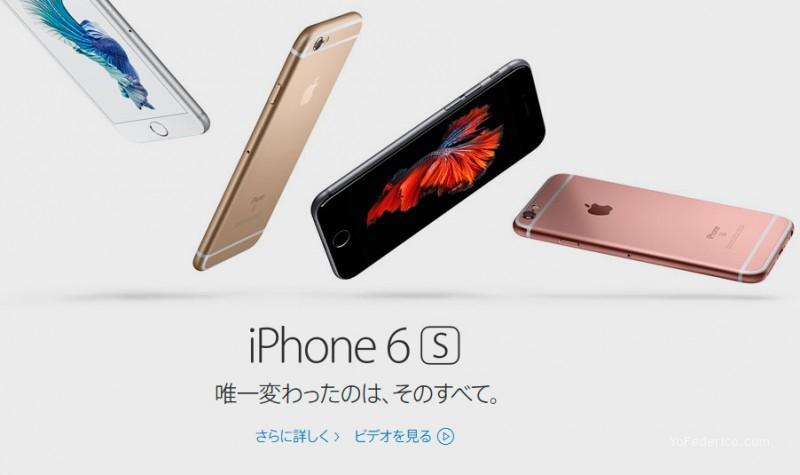 La cámara indiscreta del iPhone japonés
