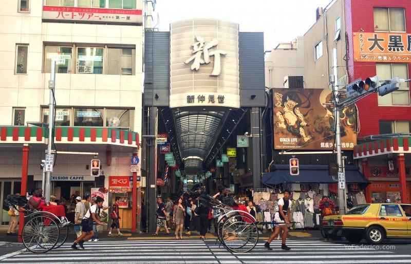 Encontramos las valijas más baratas de Tokyo!