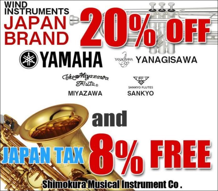Shimokura Gakki - tax_free_shop