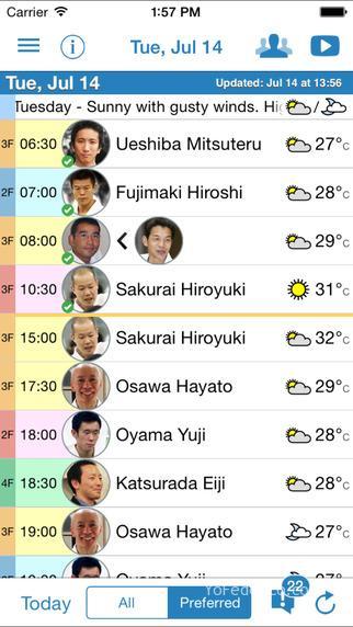 Aikikai Hombu Dojo iPhone app