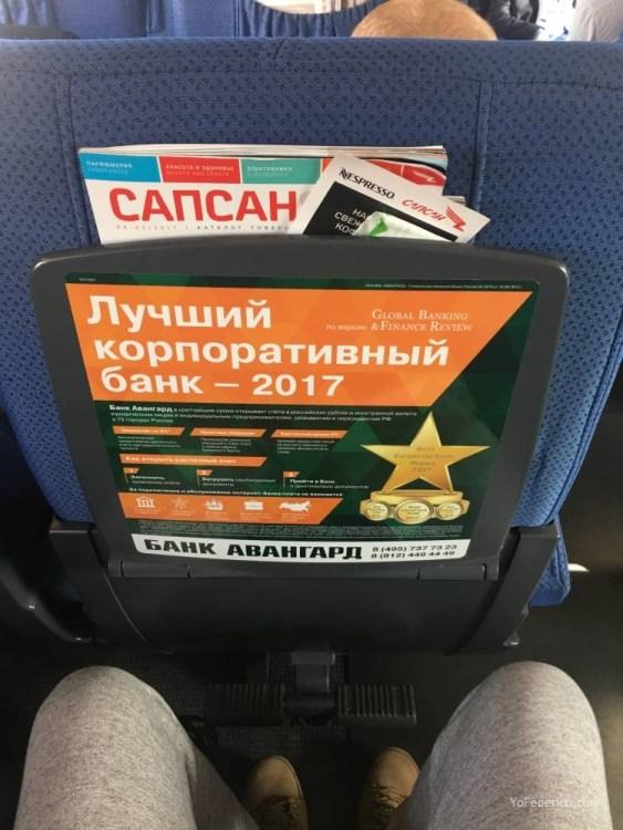 Viaje en tren bala desde San Petersburgo a Moscú 10