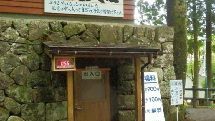 須佐神社(須佐大宮)にお参りにいきましたPart4 「八雲風穴」💚所在地は、島根県出雲市佐田町朝原1671-1です💚須佐神社お参り後のおすすめは八雲風穴です💚