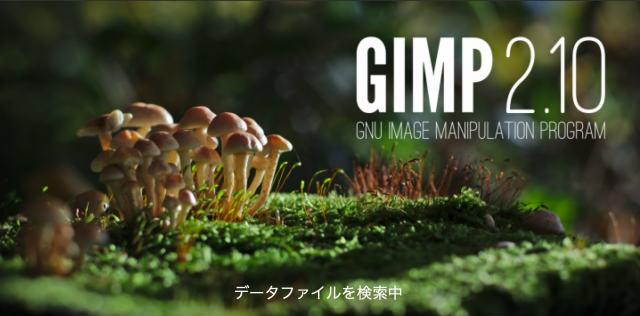 GIMP for macOS メニューバーでFiltersのプルダウンメニューEnglishの日本語訳💖Blur(ぼかし)篇💖はじめての簡単macデビューのmacの使い方💖