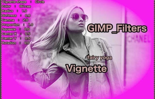 GIMP💙WordPress画像編集に使えるGIMPフィルター(Filters)_照明と投影(Light and Shadow)_ビネット(小さな飾り模様)【Vignette】続篇💘GIMP_Filters効果💖GIMP for Mac