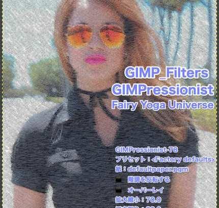 💖GIMP for Mac💘GIMP_フィルター効果(Filters)💚芸術的効果(Artistic)_GIMPressionist-絵のような処理【GIMPressionist】続**77篇_ブラシ:crayon04.pgm(クレヨン)💙