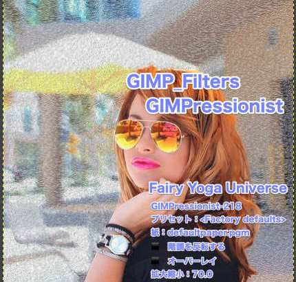 💖GIMP for Mac💘GIMP_フィルター効果(Filters)💚芸術的効果(Artistic)_GIMPressionist-絵のような処理【GIMPressionist】続**217篇_ブラシ:wavy.pgm(波状)ガンマ①💙