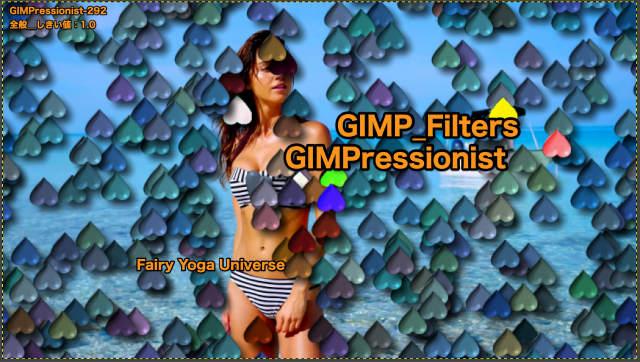 💖GIMP for Mac💘GIMP_フィルター効果(Filters)💚芸術的効果(Artistic)_GIMPressionist-絵のような処理【GIMPressionist】続**291篇_ブラシ:heart.ppm(ハート)全般_しきい値①💙