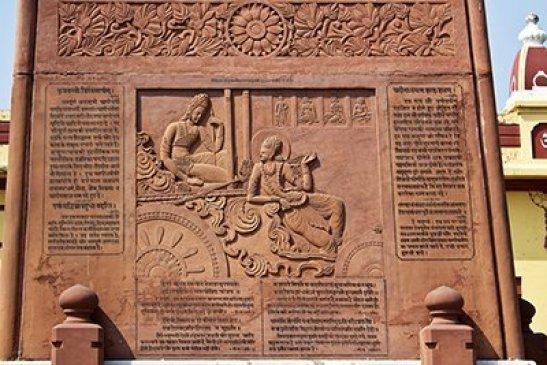 Индийские эпосы