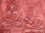 texte de la bhagavad-Gita