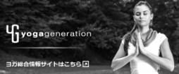 yg-banner-300-125
