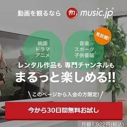 ヒロアカ映画動画フル無料