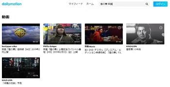 雪の華 映画動画 Dailymotion検索結果