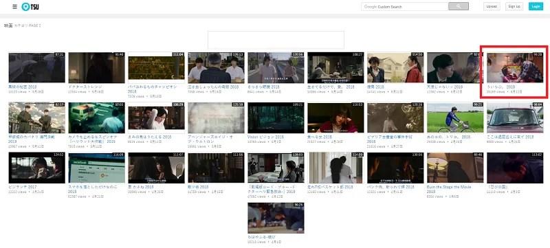 ういらぶ。動画9tsu検索結果