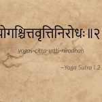 traduction de yoga sutra I.2