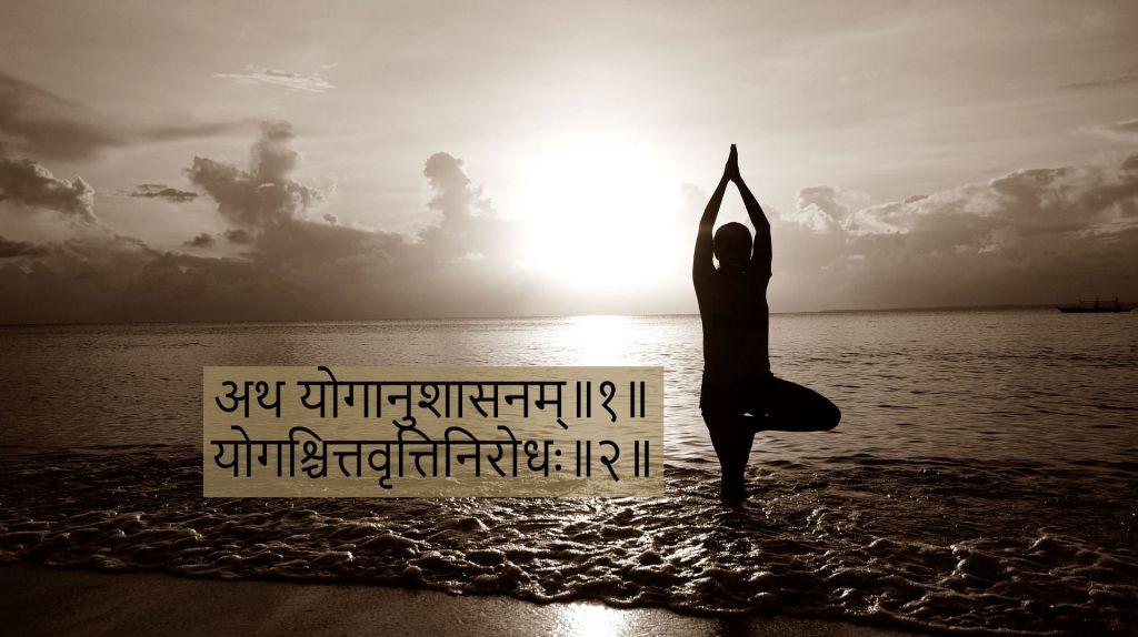 Définir Yoga