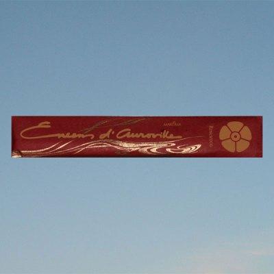 Suitsuke – Rosewood – Ruusupuu – Maroma Auroville