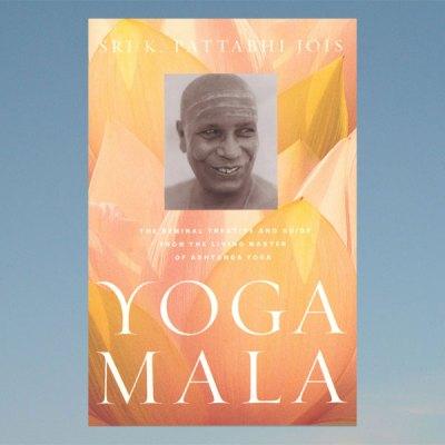 Yoga mala – Sri K. Pattabhi Jois