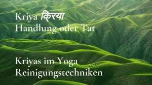 Kriyas © Annette Bauer yoga-xperience.de