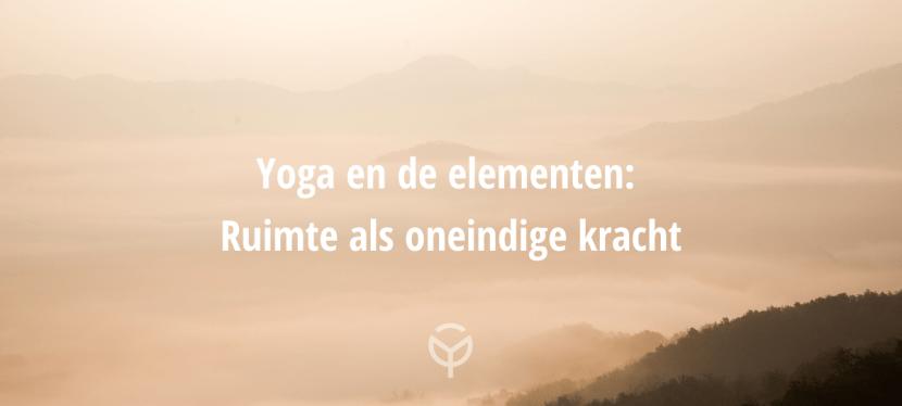 Yoga en de elementen: ruimte als oneindige kracht
